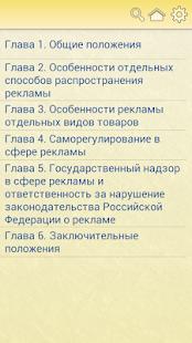 Stafira.net