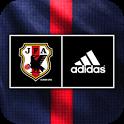 サッカー日本代表STADIUM icon