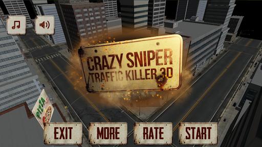 目标城市狙击手 3D