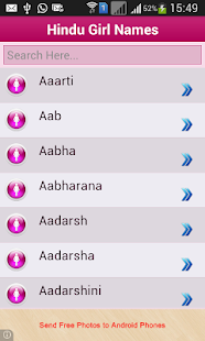 Hindu Baby Names Meaning Screenshot Thumbnail