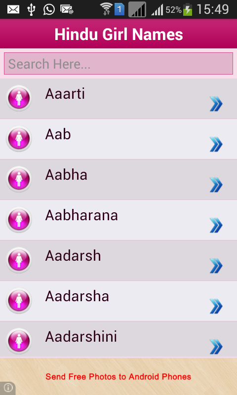 Hindu Baby Names Meaning Screenshot