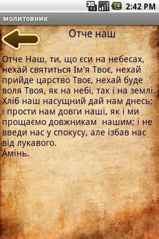 Ukrainian Orthodox Prayer Book- screenshot