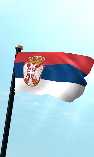 塞爾維亞旗3D動態桌布