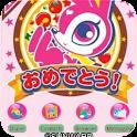 Skip Bunny Bubble_SQTheme_ADW logo