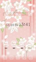 Screenshot of Cute wallpaper★Sakura komachi