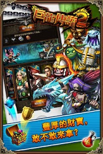 Dragon Rising for Facebook - screenshot thumbnail