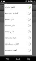Screenshot of Arabic easy No Ads