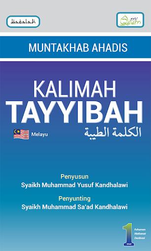 Kalimah Tayyibah Melayu