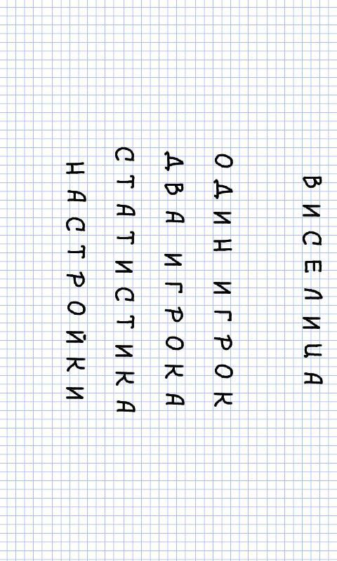 Vocabulary Practice Spelling Russian 12