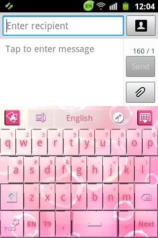 粉紅色的輝光GO輸入法