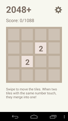 2048 + - screenshot