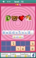 Screenshot of Emoji Word