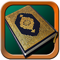 Quran Kareem - Read Offline icon