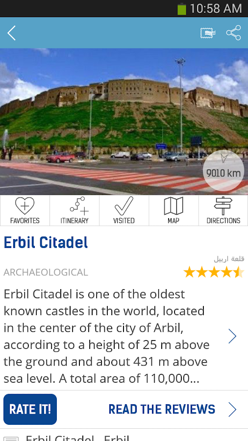 Kurdistan Guide- screenshot