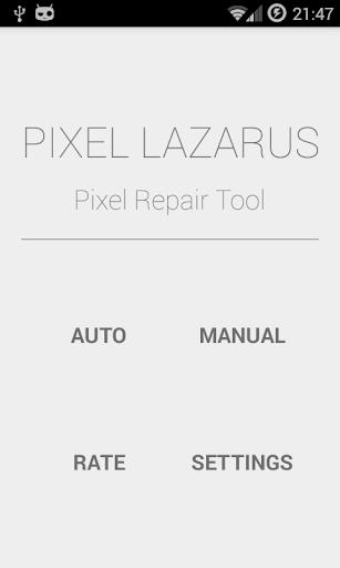 Lazarus - Dead Pixel Repair