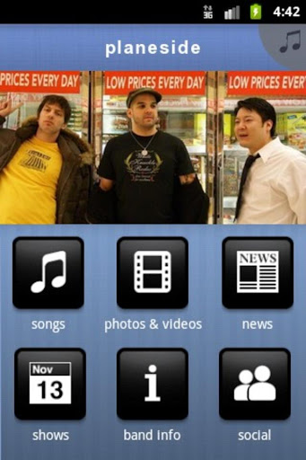 【免費音樂App】planeside-APP點子
