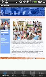 Avtar Bani - Nirankari Mission- screenshot thumbnail