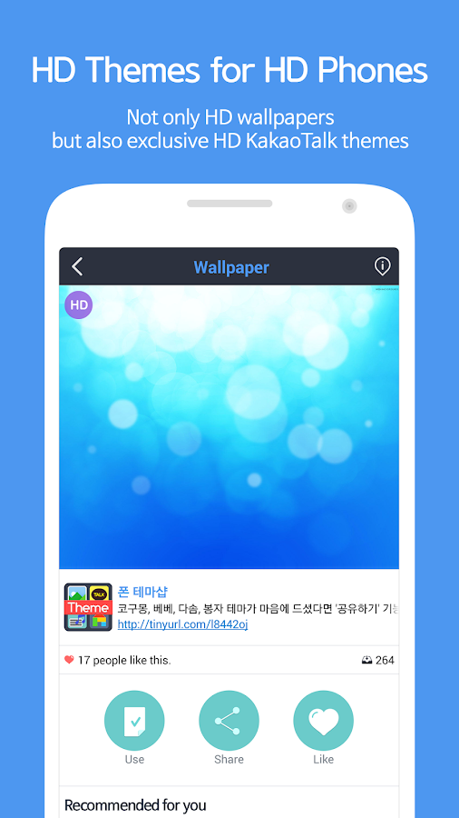 HD Wallpaper - Phone Themeshop- screenshot