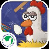Al-Watania Eggs Game
