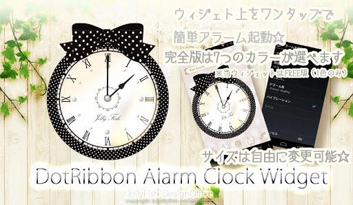 ドットリボン目覚まし時計ウィジェット【FREE】