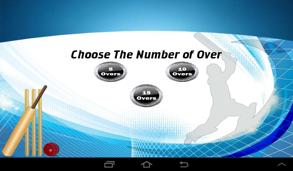 Super Cricket - screenshot