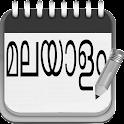 Malayalam Notepad