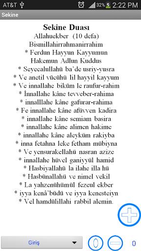 Sekine Pray
