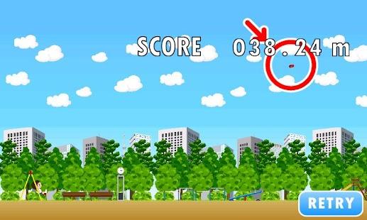 SkipShoe- screenshot thumbnail