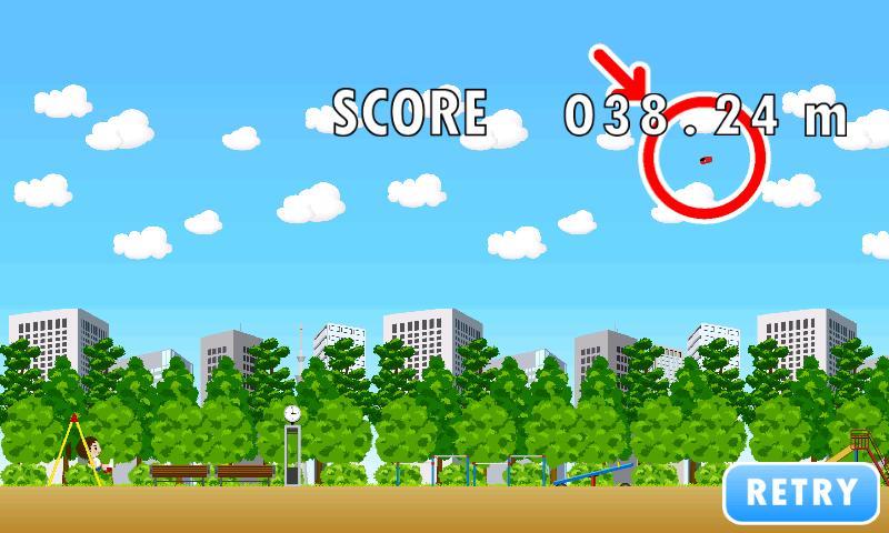 SkipShoe- screenshot