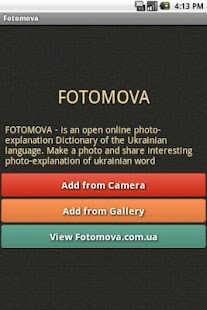 Fotomova- screenshot thumbnail