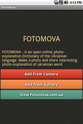 Fotomova- screenshot