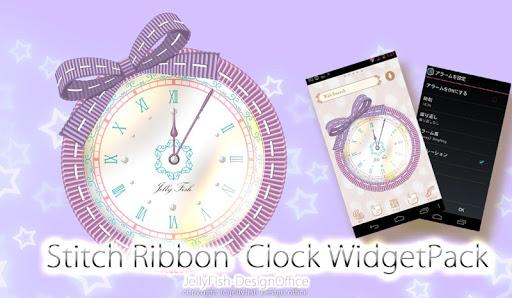 ステッチリボンの時計ウィジェット☆パープル