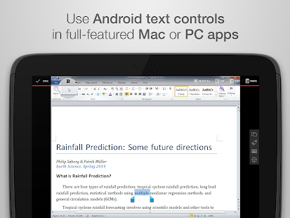 Parallels Access Screenshot 5