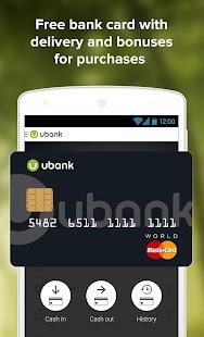 UBANK - screenshot thumbnail