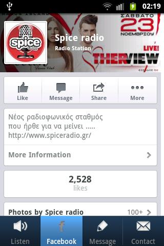 免費音樂App|Spice Radio|阿達玩APP