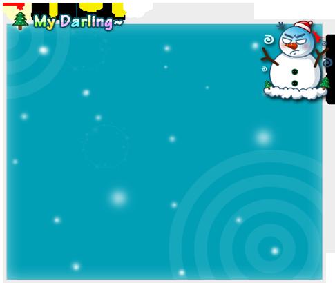 我亲爱的 雪人主题 2部