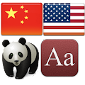 Free Chinese English Dictionary APK for Windows 8