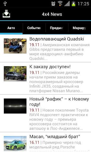 4x4 NEWS