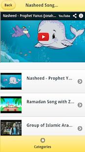 Nasheed Songs for Children