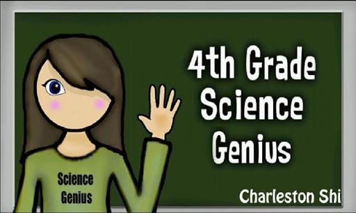 4th Grade Science Genius