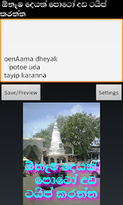 Sinhala Text Photo Editor screenshot 14