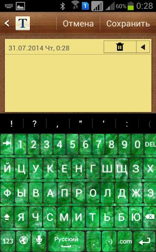 MALACHITE клавиатура