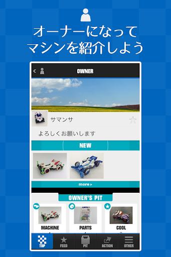 無料社交Appのconcours d'Elegance|記事Game
