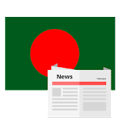 All Bangladesh News