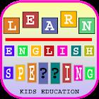 Learn English Spellings - Kids icon