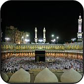 Kaaba wallpapers