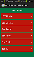 Screenshot of Hindi Channel Middle East
