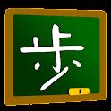 Shuffle Shogi icon