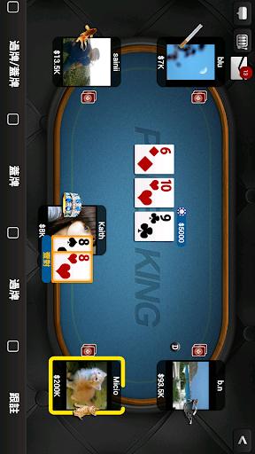 【免費紙牌App】德州撲克-Poker KinG-APP點子
