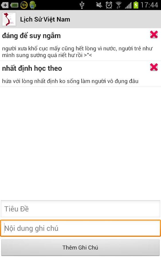 Lịch sử Việt Nam- screenshot